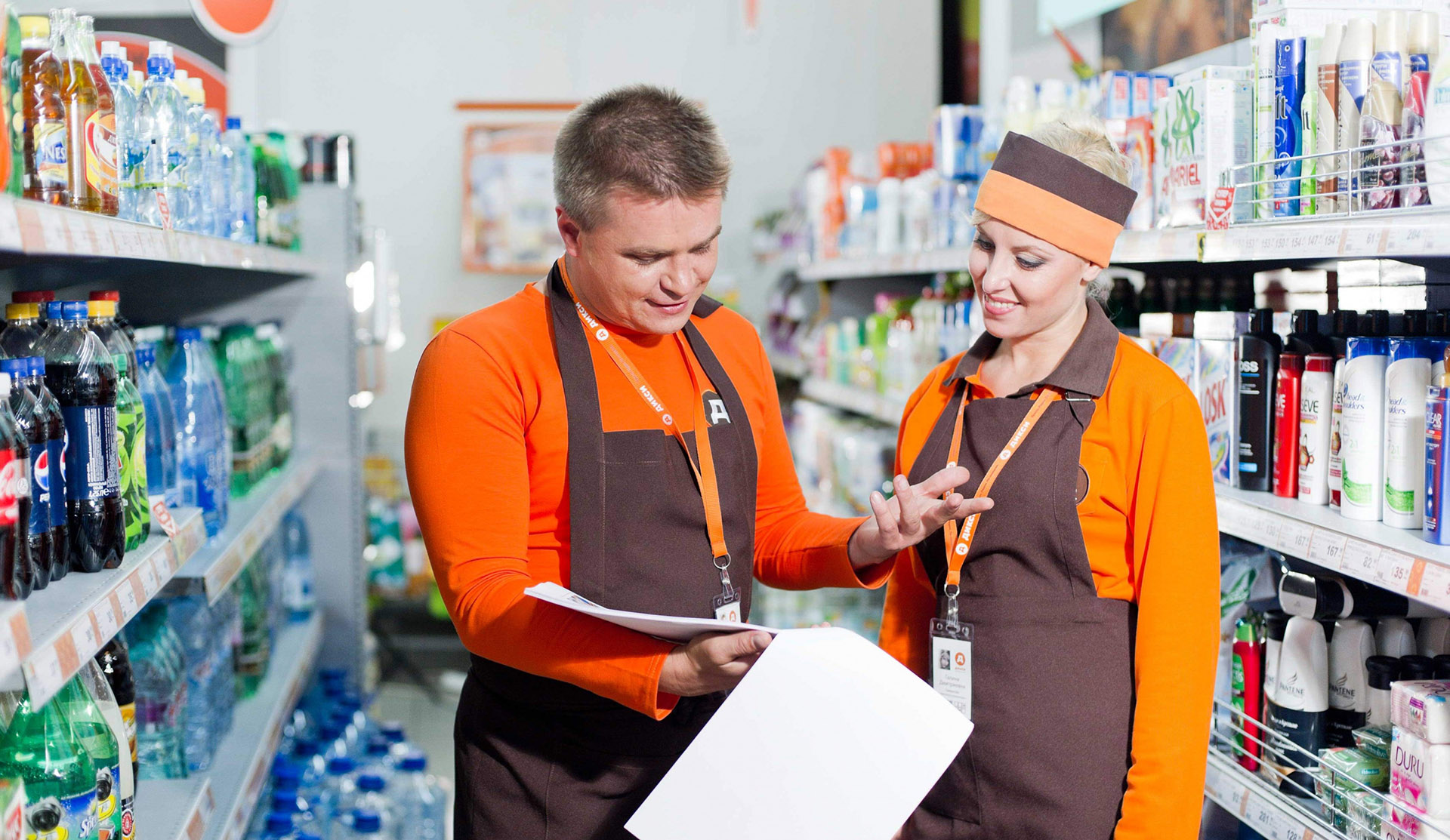 Специальность - Товароведение и экспертиза качества потребительских товаров